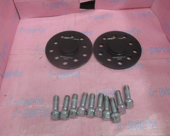 Unknown - ECS TUNING - Set of 2 VW spacers (10 mm)