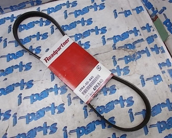 Unknown - Unused! Mazda General Purpose V-Belt (4PK840)